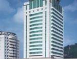 Taizhou Yiding Hotel - Taizhou